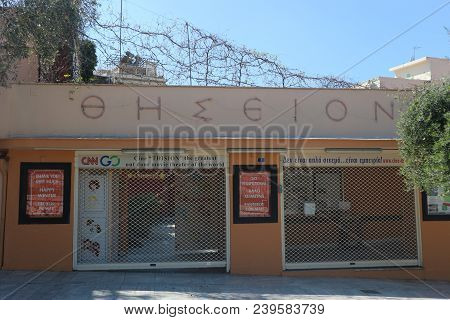 Athens, Greece, March 29th 2018: Facade Of Thision Cinema Which Was  Voted As The Best Outdoor Cinem