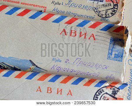 ILLUSTRATIVE EDITORIAL. CIRCA 1960-S: Soviet stamp.  Former Soviet anti-ballistic missile testing range Saryshagan.(No name)May 7,2018. Kiev,Ukraine