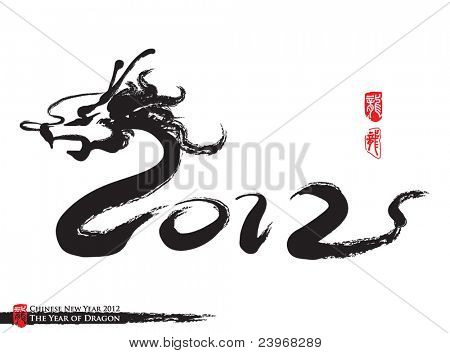 Vector Chinese New Year Calligraphy for the Year of Dragon 2012 poster