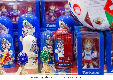 Moscow, Russia - April 30, 2018: Zabivaka Is The Official Mascot Of The 2018 Fifa World Cup Mundial,