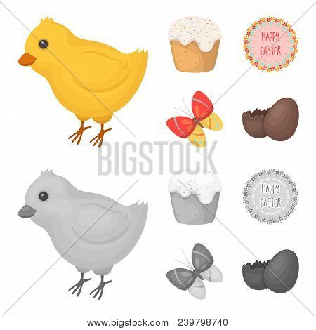 Easter Cake, Chicken, Butterfly And Greeting Sign.easter Set Collection Icons In Cartoon, Monochrome