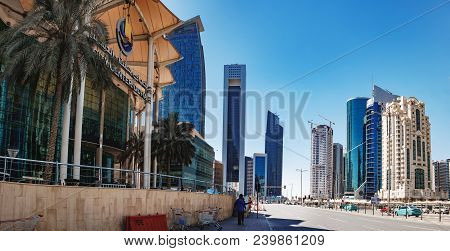 Doha, Qatar - March 3, 2018: Tourists Make A Photo Near Doha City Center On Conference Centre Road I