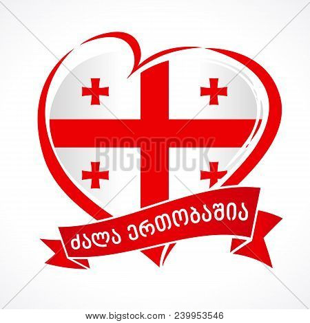 Love Of Georgia, Emblem In The Form Of A Heart And Georgian Text - The Power Of Union. Georgia Indep