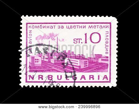 Bulgaria - Circa 1964 : Cancelled Postage Stamp Printed By Bulgaria, That Shows Factory In Plovdiv.