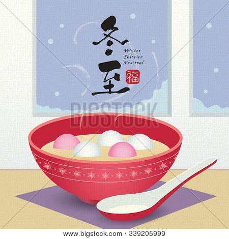 Dong Zhi - Winter Solstice Festival.  Tang Yuan (sweet Dumpling Soup) In Flat Vector Illustration. (