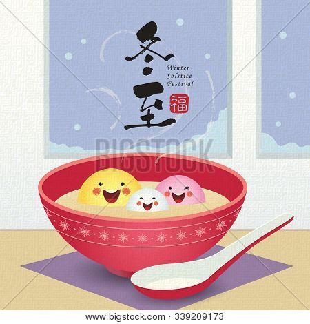 Dong Zhi - Winter Solstice Festival. Cute Cartoon Tang Yuan (sweet Dumpling Soup) Family With Spoon