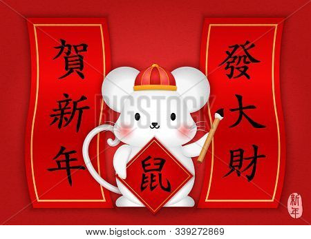 2020 Chinese New Year Of Cute Cartoon Rat Mouse Holding Chinese Brush And Spring Couplet. Chinese Tr