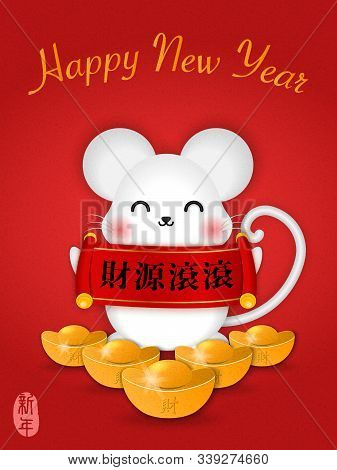 2020 Chinese New Year Design Cute Cartoon Rat Mouse Holding Scroll Reel Spring Couplet And Golden In