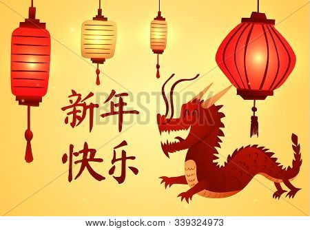Holiday Lunar Chinese New Year Poster, Greeting Card With Oriental Dragon, Traditional Festival Lant