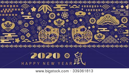 Happy Chinese New 2020  Year, Year Of The  Metal Rat. Chinese  Characters Translation: