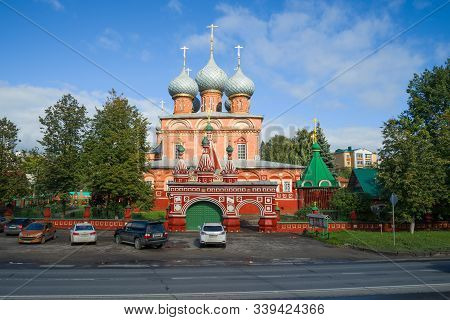 Kostroma, Russia - September 16, 2016: View Of The Ancient Church Of The Resurrection Of Christ On D