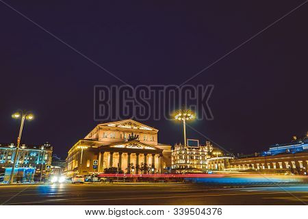 Moscow Russia At Night Smeared Cars Go Through The City Holy Lights