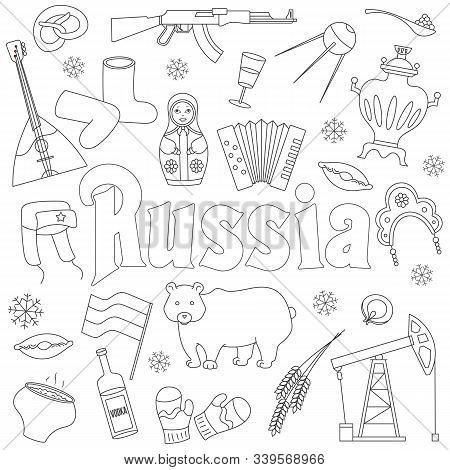 Set Of Contour Icons On The Theme Of Travel To The Country Of Russia, Dark Icons On A White Backgrou