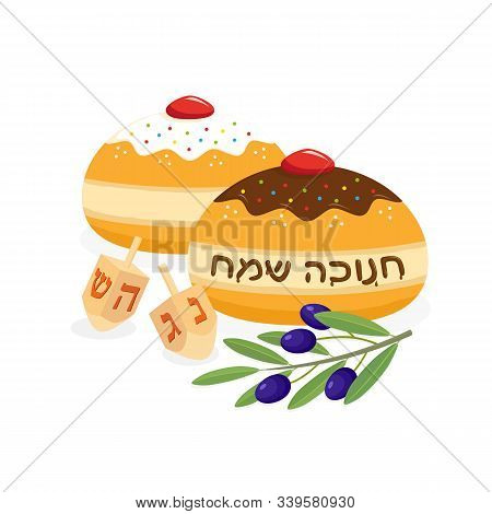 Jewish Holiday Of Hanukkah, Hanukkah Sufganiyot Doughnuts, Greeting Inscription Hebrew, Happy Hanukk
