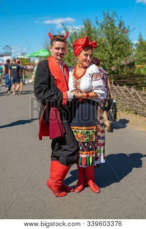 Poltava , Ukraine - August 22, 2018: Devil And Solokha - Characters Of The Writer Gogol.the Sorochen
