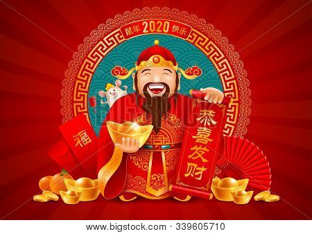 Chinese God Of Wealth With Red Paper Scroll, Golden Ingot And Funny Rat, Zodiac Symbol Of New Year 2