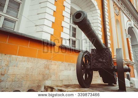 Ancient Gun On The Street Of Moscow In The Kremlin Museum
