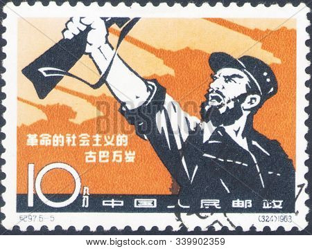 Saint Petersburg, Russia - December 08, 2019: Postage Stamp Issued In The Peoples Republic Of China