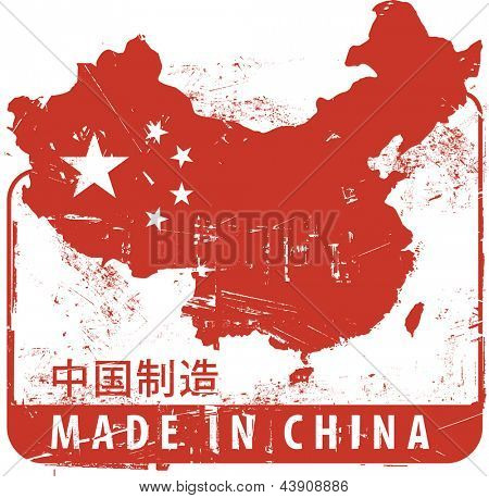 Made in China-Grunge-Vektor-Stempel