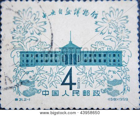 CHINA - CIRCA 1959: stamp printed by China at 1959 shows  old national building
