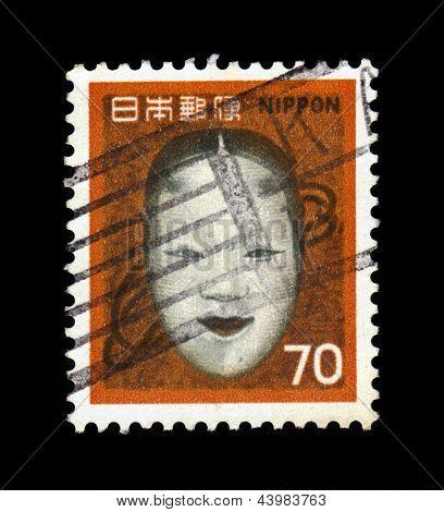 Noh Mask Of Zoami (muromachi Period), Japan