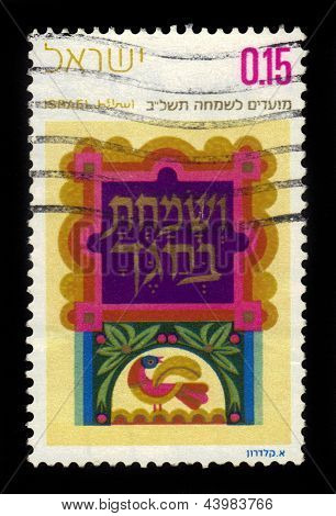 Holiday Of Sukkot, Joyous Festivals Of Israel