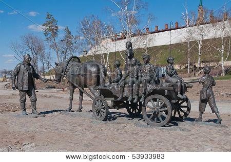 The Monument To Kazan Benefactor. Kazan. Russia
