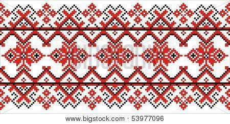 Moldovian Traditional Pattern