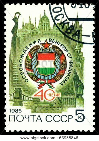 Vintage  Postage Stamp. Liberation To Hungary. 40 Years.