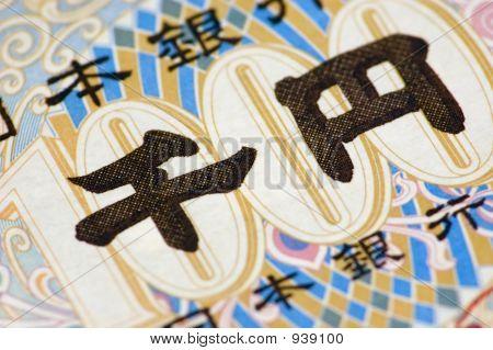 1,000 Yen Macro