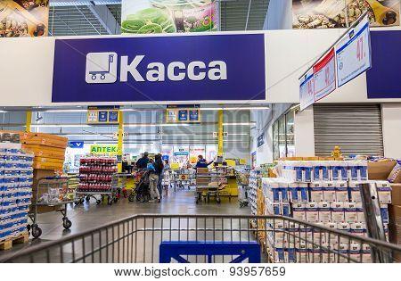 Interior Of The Hypermarket Metro