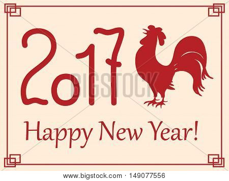 Festive greeting card with symbol of the year 2017 red rooster and text Happy New Year 2017. Design for cover calendar new year 2017. eps 10.