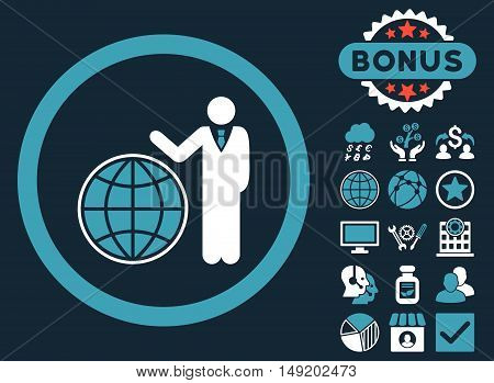 Global Manager icon with bonus pictures. Vector illustration style is flat iconic bicolor symbols blue and white colors dark blue background.