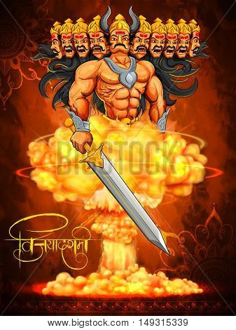 illustration of Raavan Dahan for Dusshera celebration Navratri festival of India poster with hindi text meaning Vijayadashami