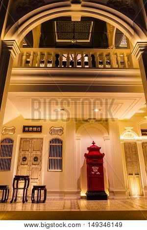 Phuket Thailand - Jan 29 2016 : Front of Kasikorn bank in the night time with Sino-portuguese architectural style. It is well-known destionation for tourist as it is very beautiful.