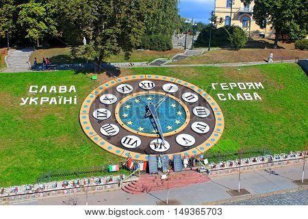 KYIV, UKRAINE - SEPTEMBER 17, 2016: Flower Clock along the Heroyiv Nebesnoyi Sotni Alley (Hundred Heroes of Heaven) near the Maidan Nezalezhnosti (Independence Square) and Khreshchatyk Street