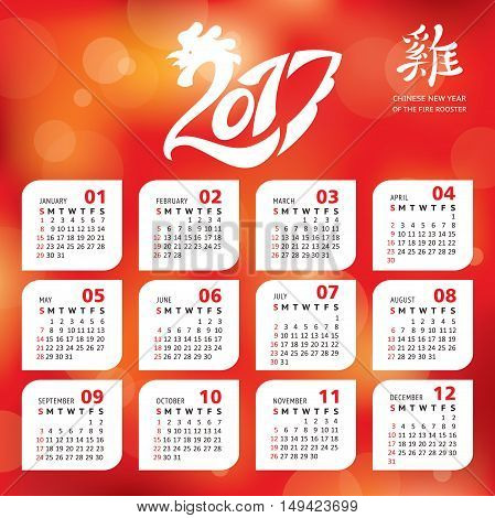 2017 year calendar with Chinese symbol of the year - rooster vector illustration eps 10