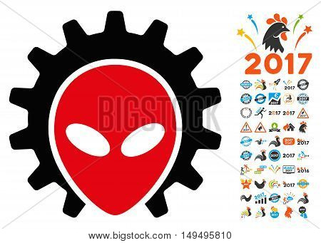 Alien Technology icon with 2017 year bonus glyph pictograms. Collection style is flat symbols, white background.