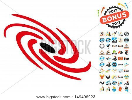 Galactic icon with 2017 year bonus glyph pictograms. Clipart style is flat symbols, white background.