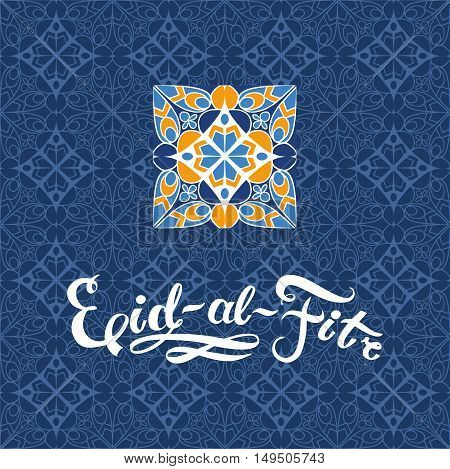 Eid Al-fitr Invitation Card. Business Card With Mandala Design Element. Ramadan Graphic Background.