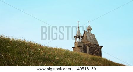 Chapel of St. Nicholas in Vershinino Village. Small wooden chapel. One of Kenozersky National Park symbols. Kenozero Arkhangelsk region Russia.