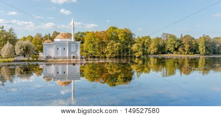 Turkish bath pavilion at Great Pond in Catherine Park. Golden autumn in Pushkin Tsarskoe Selo near St.-Petersburg, Russia.