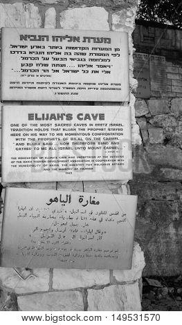 The Cave Of Elijah