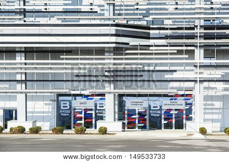 Sochi, Russia - November 12, 2014: Entrance to the main grandstand  of autodrom in Sochi for Formula-1