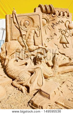 MOSCOW RUSSIA - August 18.2013: Exhibition of sculptures made of sand in Kolomenskoye city park. Sculpture In the world of child's toys