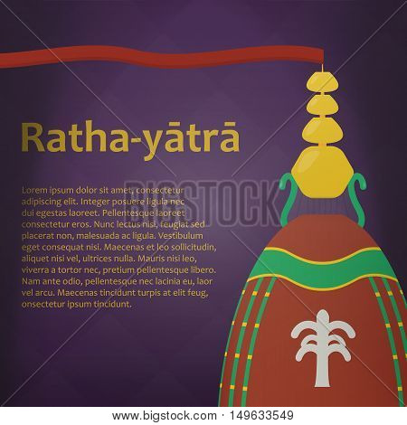 Vector banner of Ratha Yatra Chariot Festival. Poster of Indian holiday.