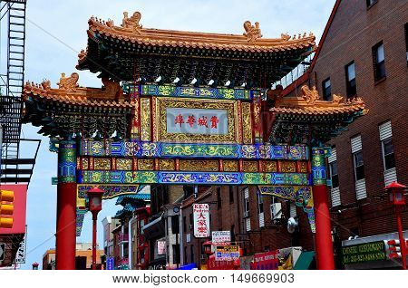 Philadelphia Pennsylvania - June 25 2013: The Chinese-American Friendship Gate on Arch and 9th Street in Chinatown