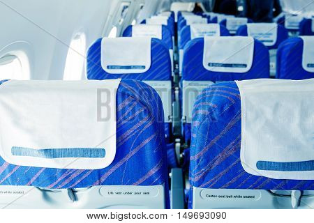 No passengers' planes, empty seats and windows.