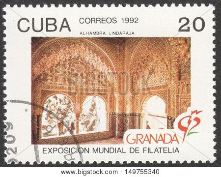 MOSCOW RUSSIA - CIRCA SEPTEMBER 2016: a stamp printed in CUBA shows Alhambra Spain the series