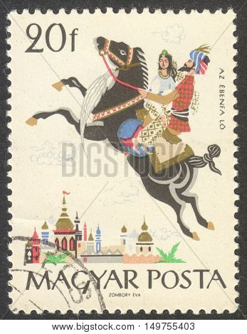 MOSCOW RUSSIA - CIRCA SEPTEMBER 2016: a stamp printed in HUNGARY shows